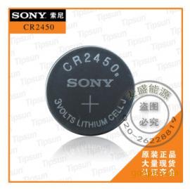 日本原厂进口Sony索尼CR2450锂锰扣式电池