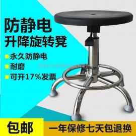 防静电椅子/防静电工作椅/防静电升降圆凳