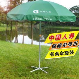 揭阳太阳伞厂 揭阳太阳伞厂家