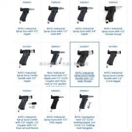 优势销售LOI喷枪-赫尔纳贸易(大连)有限公司