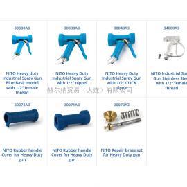 优势供应Nito喷枪-德国赫尔纳(大连)公司