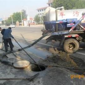 绍兴齐贤镇专业管道疏通电话齐贤镇专业化粪池清理公司