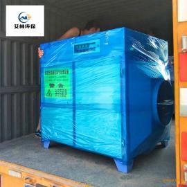 uv光解催化废气净化器 光氧废气净化处理北京赛车 橡胶厂用