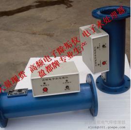 信阳射频电子水处理器