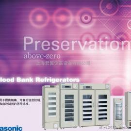 血液冷藏箱MBR-107D(H)/305DR/506D(H)