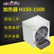 控制柜保温加热器/低温加热器/1KW大功率加热器