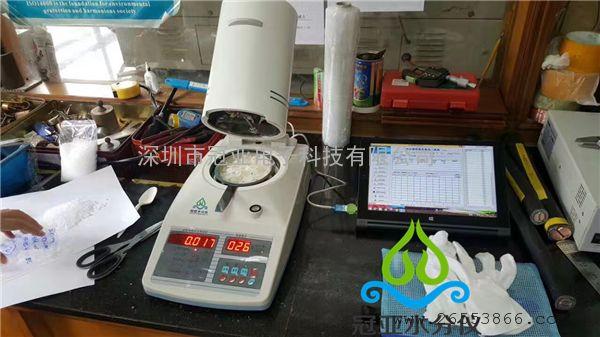 PPR塑胶水分测量仪校准及检测方法