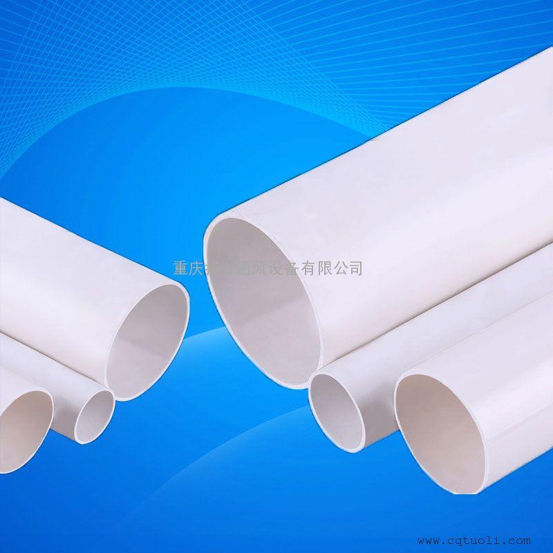 PVC塑料通风管道