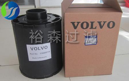 谷瀑环保设备网 过滤设备 滤清器 固安县元森滤清器厂 产品展示 volvo