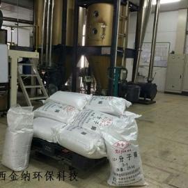 天津氢气干燥器分子筛吸附剂