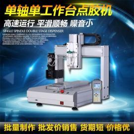 焊锡机器人控制系统视频 自动焊锡机平台价格全自动焊锡机厂家