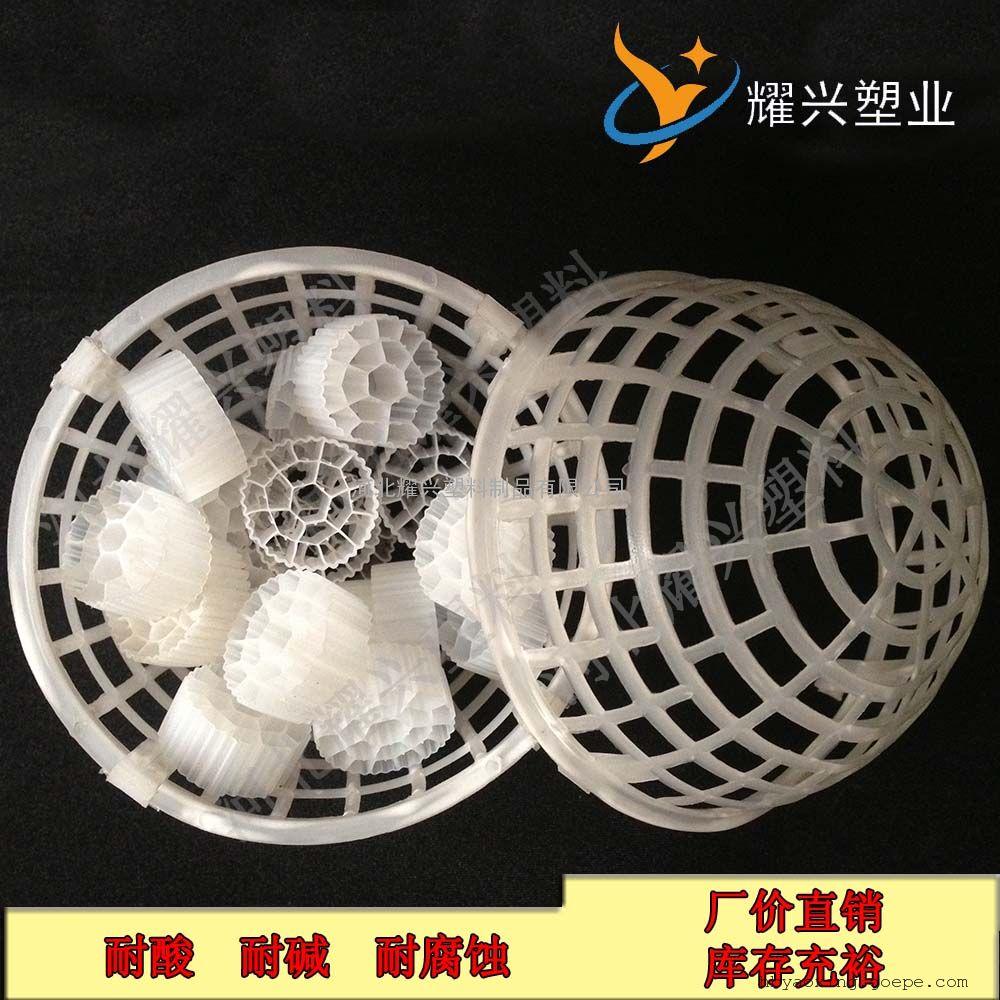 100mm悬浮球内装海绵