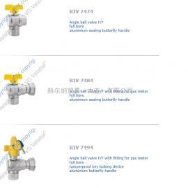 优势供应RIV燃气阀-德国赫尔纳(大连)公司