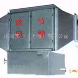 XFRG-XC型超导热管冷凝水余热回收器
