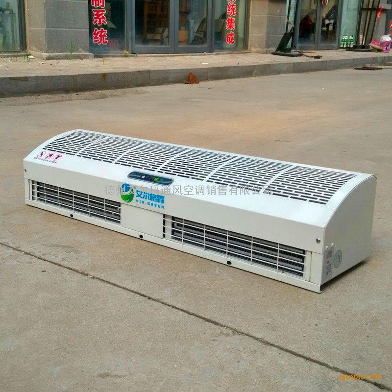 热销RM1209贯流式电加热风幕机 带遥控热风幕