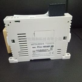 通信模块FX3U-485ADP-MB资料