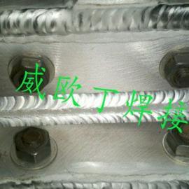天津威欧丁铝合金焊接加工