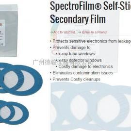 光谱仪探头保护膜(自粘膜)多种型号材质选择