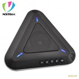 美源360度收音USB免驱 视频会议全向麦克风MST-A1