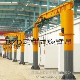 5t水泥固定悬臂吊 360度旋转悬臂起重机 电动葫芦悬臂吊