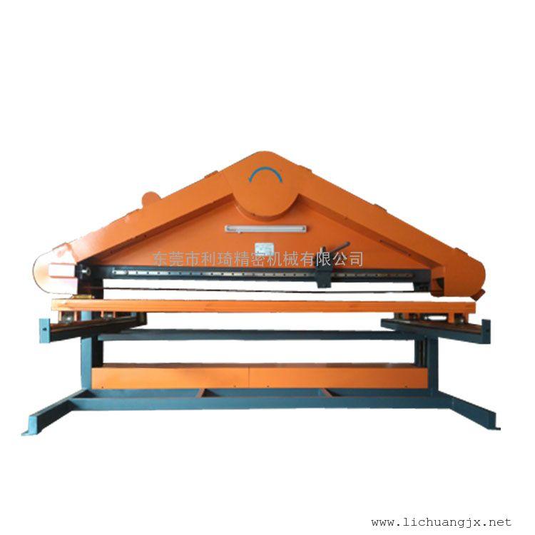 三角拉丝机 平面自动拉丝机 砂带拉丝机 平面拉丝机