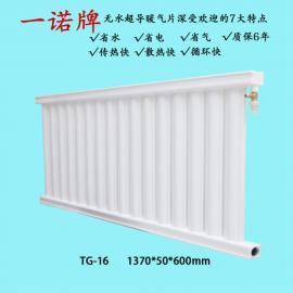 太阳能取暖设备暖气片散热器