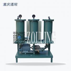 YL-B-30精密小型液压油过滤加油机 可滤多种油品