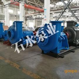 石家�f水泵�S,ZGB系列渣�{泵,渣�{泵型�