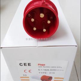 CEE 16A-6H防水插头插座 快速插头插座 圆形插头插座