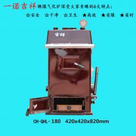小型常压热水采暖锅炉超导煤炉供暖
