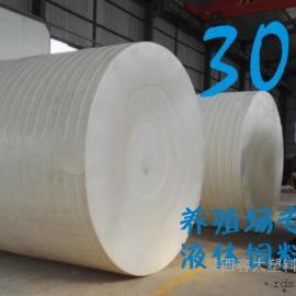 宁夏 液体饲料储存罐 糖蜜塑料桶厂家直销