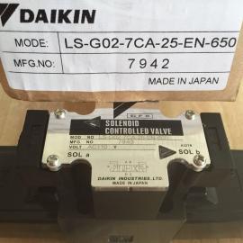 日本大金电磁阀LS-G02-7CA-25-EN-650
