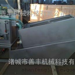 含油污泥脱水机压滤机 诸城善丰节能型叠螺污泥脱水机