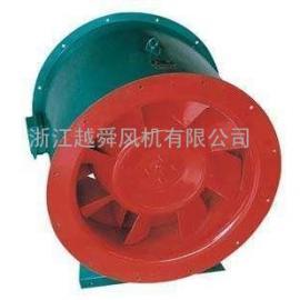 浙江越舜正压双速混流送风机SWF-II-7.5