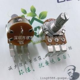 深圳厂家R1610大弯脚电位器碳膜电位器调速调光调音电位器