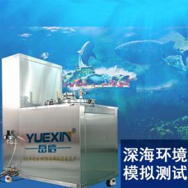 海洋深海环境测试机【IPX8-1000A】 匠心旗舰品质
