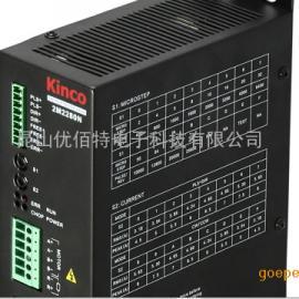 2M2280N/kinco步科2M2280N驱动器