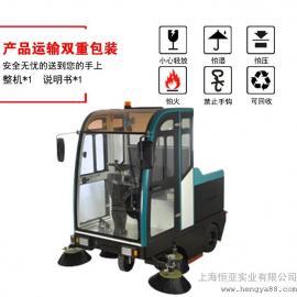 凯叻大型驾驶式自动扫地机物业小区工厂车站电瓶式电动扫地车