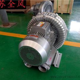 全�LYX-81D-1(4KW)高�猴L�C