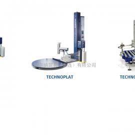 优势供应Robopac包装机-德国赫尔纳(大连)公司