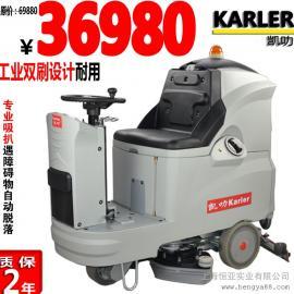 凯叻中型驾驶式洗地车全自动洗地车工厂物业车间驾驶式洗地机