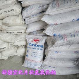 氢氧化钠,片碱和火碱价格,厂家直销