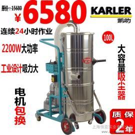 工业吸尘器凯叻 220V大功率吸尘吸水机 车间仓库用工业型吸尘器