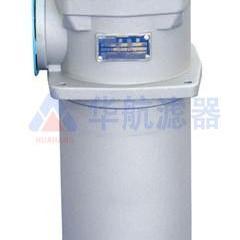 RFA系列回油过滤器RFA-25X*L微型直回式过滤器