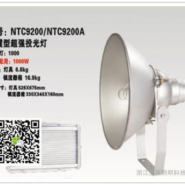1000W高压钠灯 海洋王大功率照明NTC9200现货