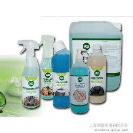AB DD456 750ML 意大利进口活性酶多功能清洁剂