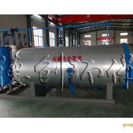 零售北京天朗猪牛羊无害化处理设备湿化机厂家直销