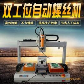 广州螺丝机控制视频自动锁螺丝机械制造设备厂家自动螺丝机器人