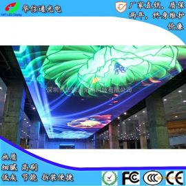 酒店商场步行街商业街P5室内高清LED天幕屏天花板显示屏幕