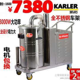 车间吸粉尘工业吸尘器KL3080- 380V大功率吸尘器吸铁屑铝粉焊渣